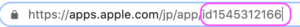 App Store URL